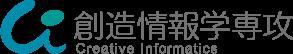 Department of Creative Informatics
